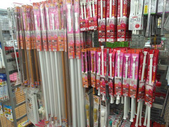 突っ張り棒 つっぱり棒 ダイソーおすすめ商品