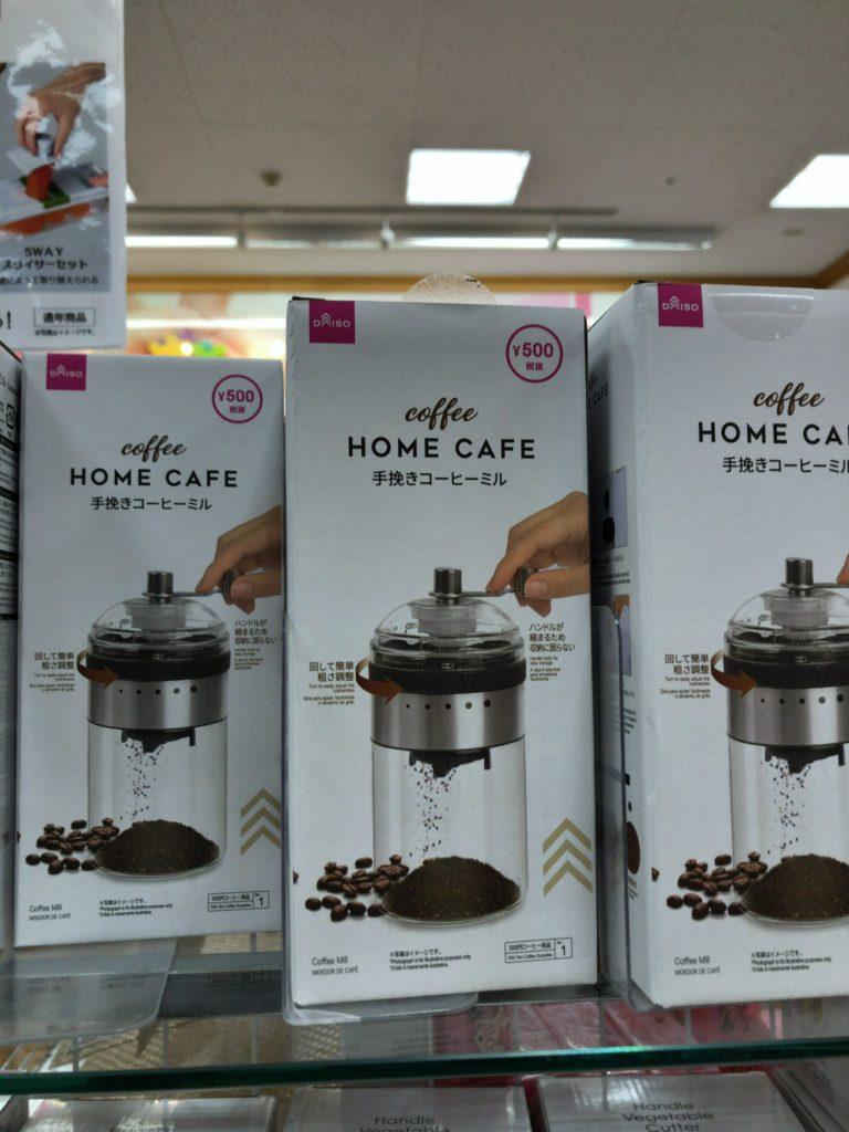 手挽きコーヒーミル 陳列棚 ダイソーおすすめ商品