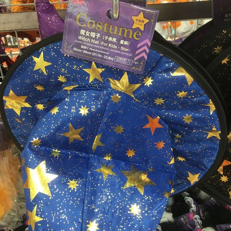 魔女帽子(子供用、星柄)_ダイソーハロウィン2021
